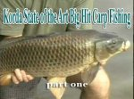 Korda State of the Art Big Hit Carp Fishing 1